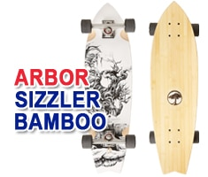 Arbor Sizzler Bamboo